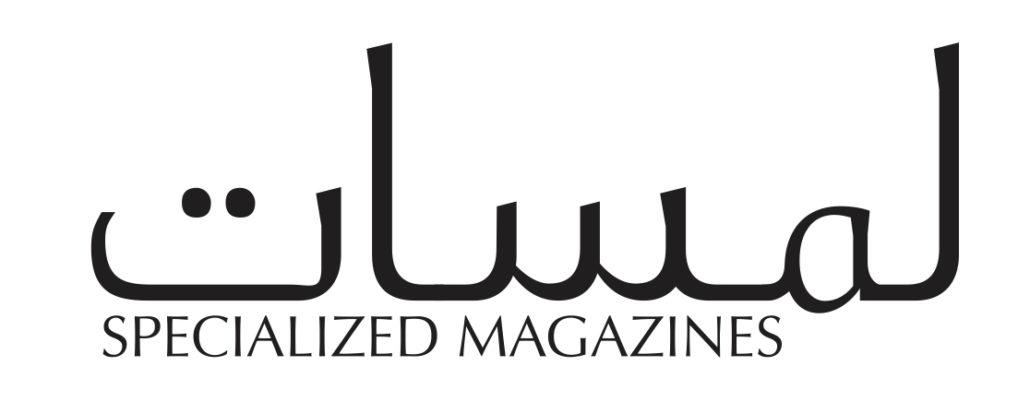Article in Lamasat magazine